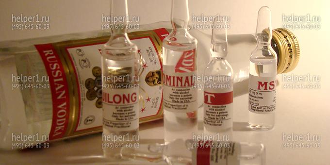 Излечим ли алкоголизм у